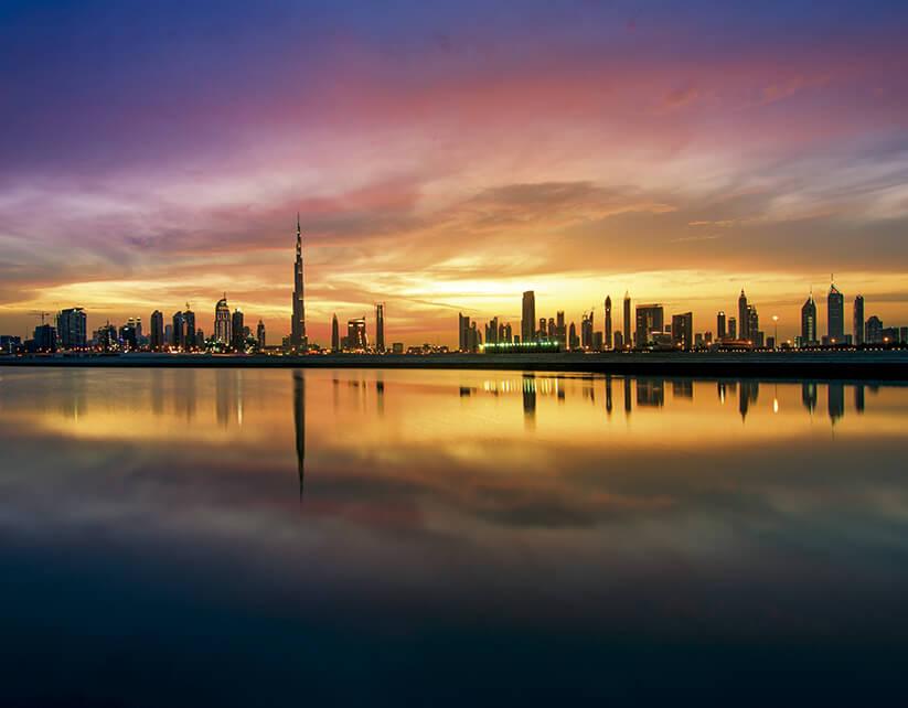 DUBÁI - CLASE P<br /><strong>DUBAI P <strong class='extra_info_articulo'>- desde 360.00 €  </strong></strong>
