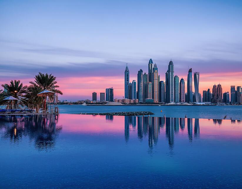 DUBÁI - DUBAI  - desde 280.00 €